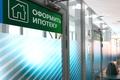 Сбербанк в Черноземье увеличил объем выдачи ипотеки на 42%