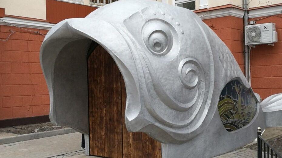 Скульптуру царь-рыбы в Воронеже реконструируют к 13 июня