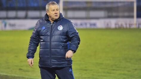 Тренер воронежского «Факела»: «Два следующих матча покажут возможности команды»