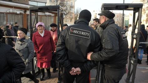 Воронежцы пройдут на митинг в День народного единства через металлоискатели
