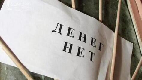 Предприятия Семилукского района задолжали 15 миллионов по налоговым сборам