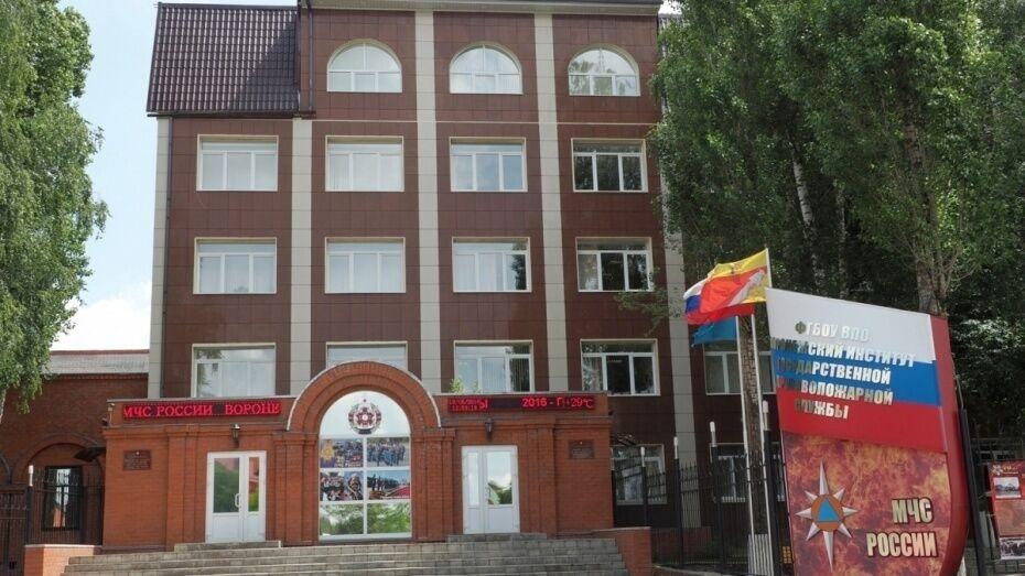Воронежский институт МЧС прекратит набор курсантов с 2017 года