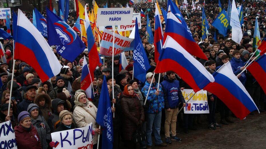 Митинг в поддержку народа Украины прошел в Воронеже