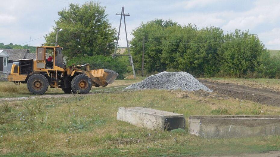 В грибановском селе отремонтируют дорогу на 4 улицах
