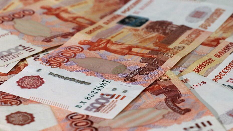 В Воронеже из оборота изъяли 10 фальшивых купюр