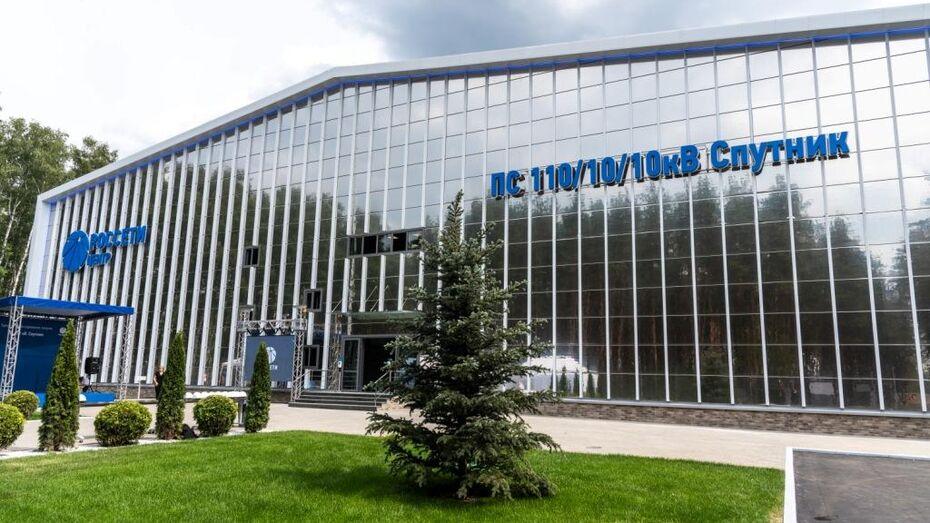 В электросетевой комплекс Воронежской области в 2020 году вложат более 2 млрд рублей