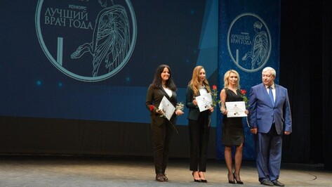 Сотрудники РИА «Воронеж» удостоились премий Ассоциации работников здравоохранения