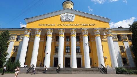 Историческое здание воронежского вуза освежат за 50 млн рублей