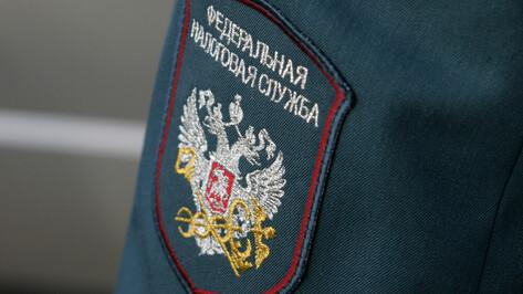 Первые лица региона поздравили воронежских налоговиков