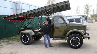 Автопредприятие в Воронежской области изготовило точную копию «катюши»