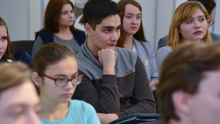 Воронежскую молодежь пригласили участвовать в конкурсе грантов на 1,5 млн рублей
