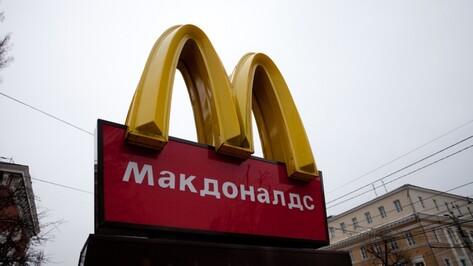 В Воронеже сообщили о заминировании кафе «Макдоналдс»