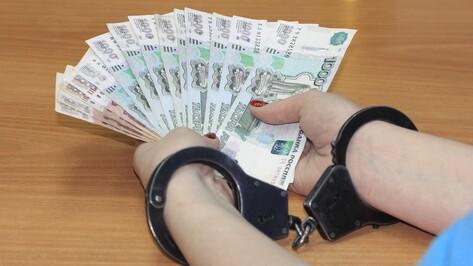 Воронежского адвоката поймали с поличным при получении от клиента 1,3 млн рублей