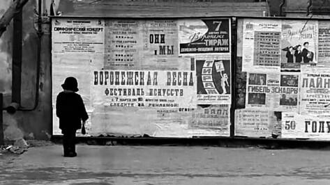Заводской летописец подготовил 75 уникальных фильмов о Воронеже 1960-1980 годов