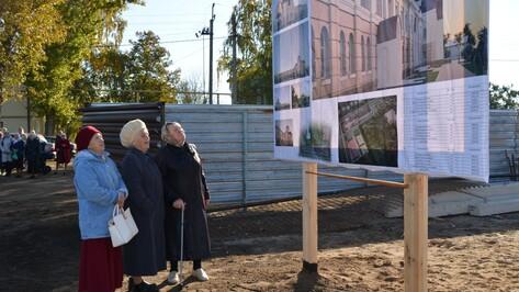 В Воронежской области начали строить духовно-просветительский центр со спортплощадкой