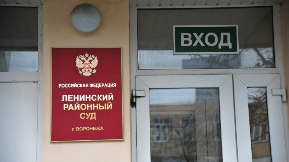 Воронежских медиаюристов поторопили с чтением экспертизы ростовских психологов