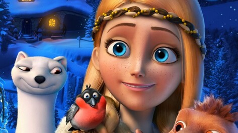 Воронежская «Снежная королева – 3» стала лидером кинопроката в Чехии и Словакии