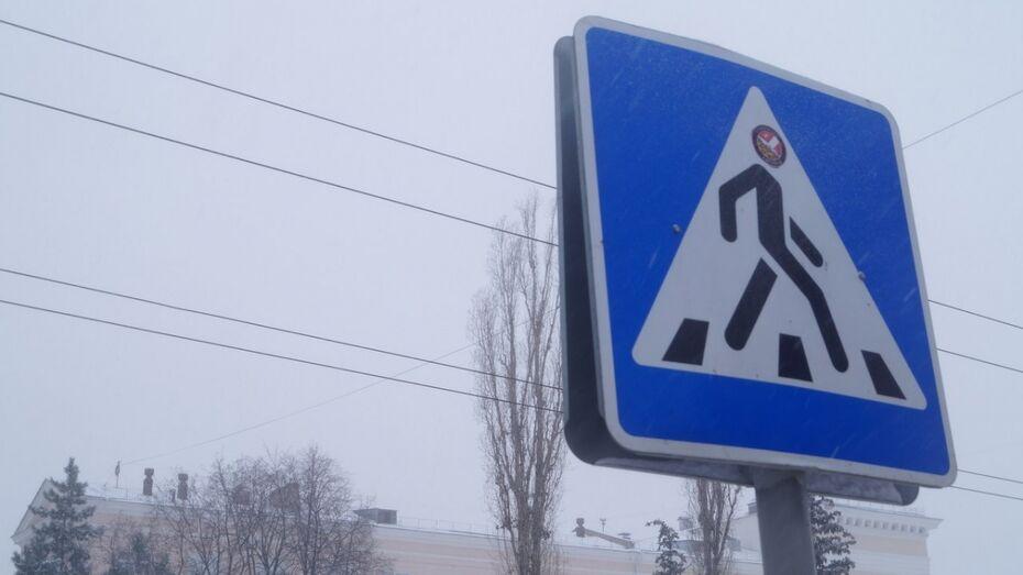 Воронежец погиб под колесами Kia на Ленинском проспекте