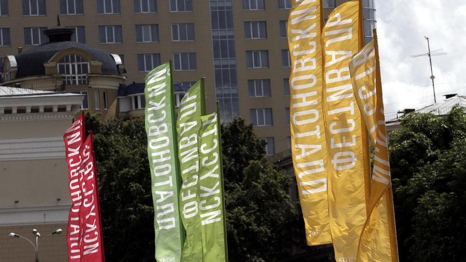 На Платоновском фестивале в Воронеже из-за болезни заменили артиста