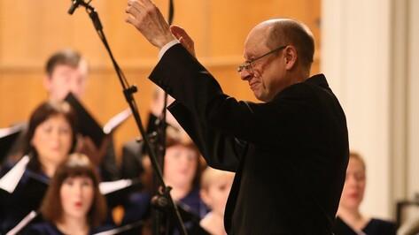 Профессор Московской консерватории проведет аттестацию хористов воронежского Оперного