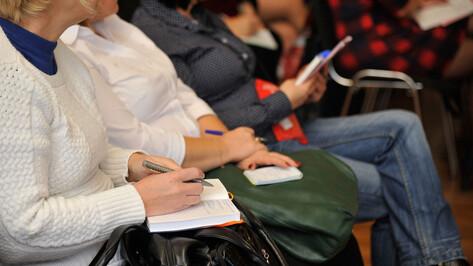 В Воронежской области запустят образовательную программу ScaleUp для предпринимателей