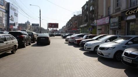 Мэрия Воронежа запланировала открытие первой платной парковки на апрель 2016 года