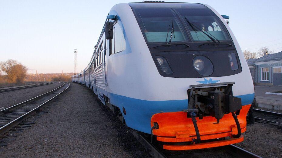 В Воронеже продлили маршруты 3 пригородных поездов