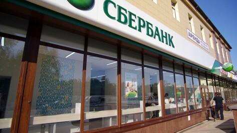 В Воронеже в офисе Сбербанка прошел День здоровья