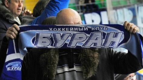 Болельщики «Бурана» соберут деньги на штраф во время домашних матчей клуба