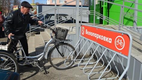 На железнодорожных станциях Воронежской области появились новые велопарковки