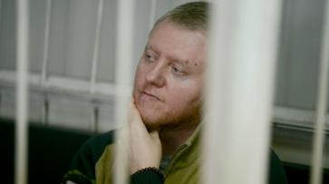 «Деньги вложены». Адвокаты воронежского бизнесмена поспорили о его роли в «деле Кержакова»