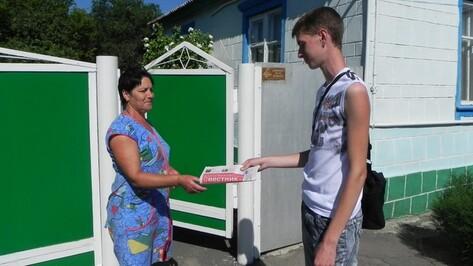 Кантемировские школьники пришли на помощь почтальонам