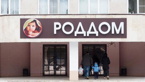 Капитальные изменения. Как родителям получить новые выплаты от Воронежской области