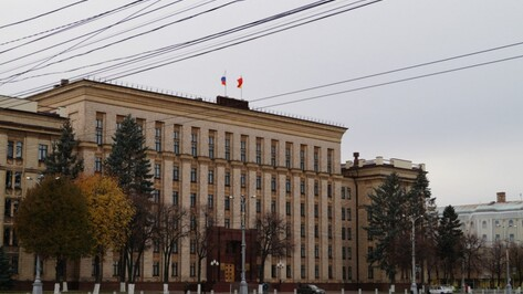 Воронежское облправительство назвало параметры бюджета-2016