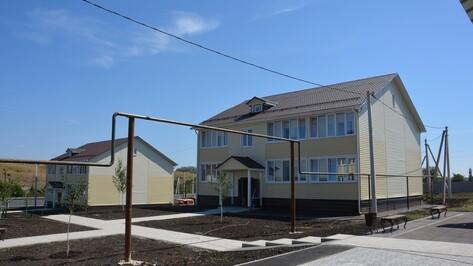 В Кантемировском районе построили 7 домов для железнодорожников