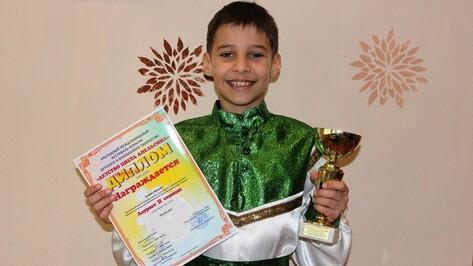 Лискинский школьник стал лауреатом международного фестиваля