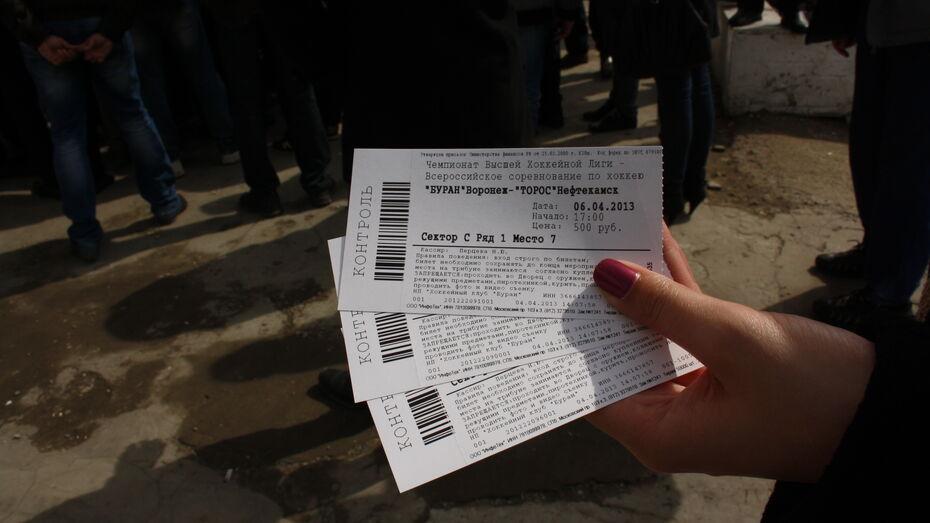 Билеты на два домашних матча «Бурана» в полуфинальной серии Кубка Братины раскупили за 4 часа