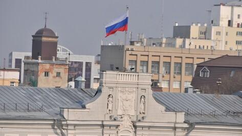 Заявки на участие в конкурсе по выборам мэра Воронежа подали 6 кандидатов