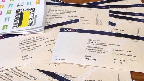 Билеты на Платоновский фестиваль в Воронеже раскупили почти полностью