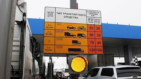 Воронеж избежал повышения цен на платном участке трассы М4