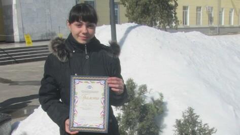 Новохоперская школьница заняла первое место в региональной научно-практической конференции