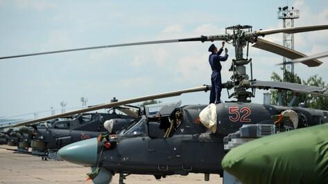 Военная авиация пролетит над центром Воронежа 5 и 7 мая