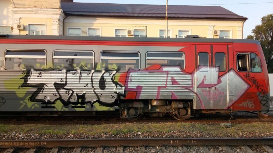 Воронежского граффитиста задержали в Ставропольском крае за надписи на поездах