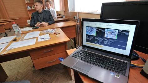 В Воронежской области на видеозапись ЕГЭ и ОГЭ в 2018 году потратят до 41,2 млн рублей