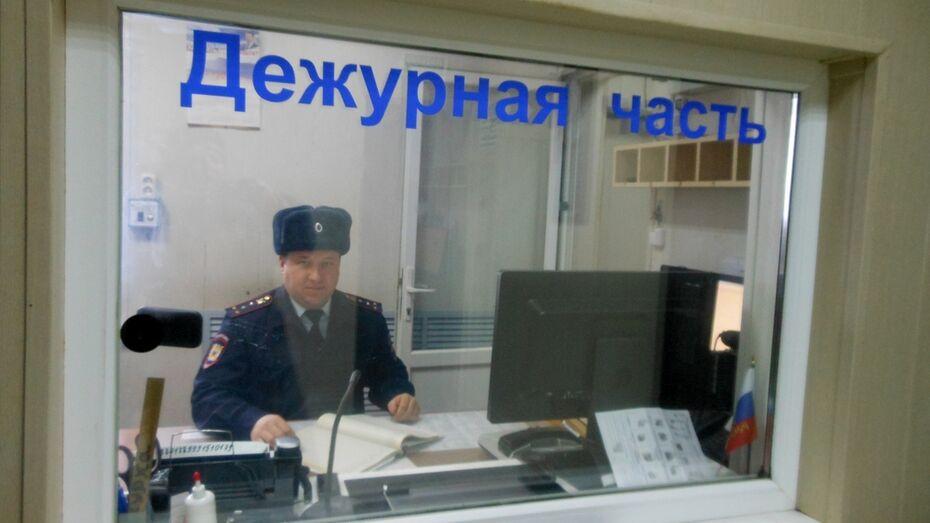 Жители подгоренского поселка Опыт украли посуду и овощи у петербуржцев