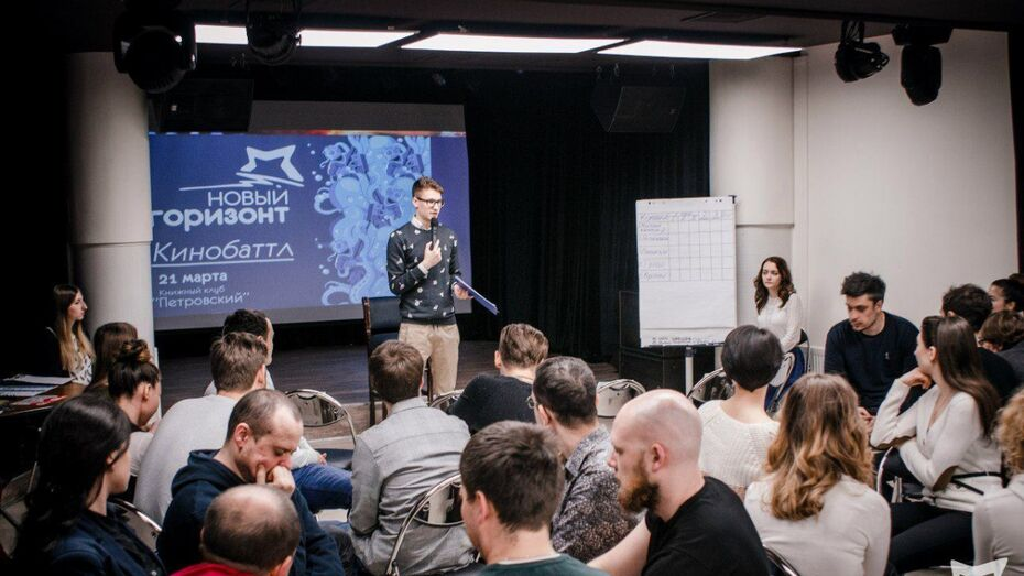 Воронежский «Новый горизонт» предложит гостям киношарады