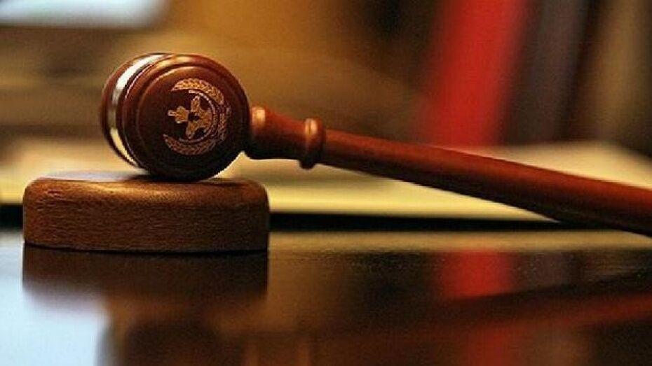 Воронежский адвокат заплатит 30 тыс рублей за взятку приставу