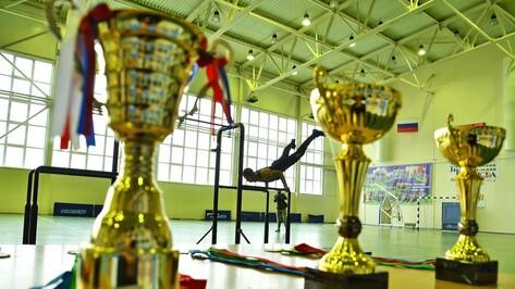 В Бутурлиновке прошел фестиваль уличных гимнастов