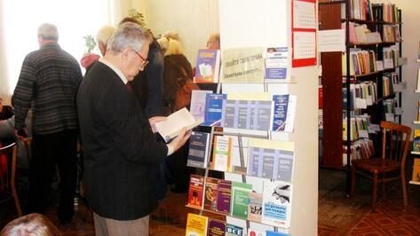 День пожилых людей отметят в Воронеже информационной акцией