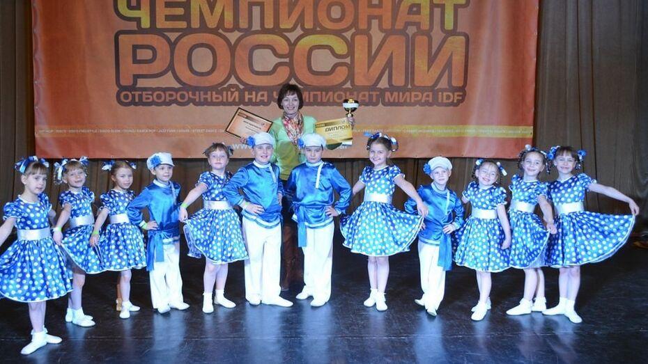 Борисоглебские танцоры вернулись с победой с Чемпионата России